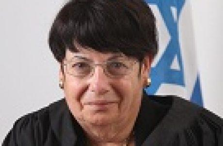 לקראת פרישה – השופטת מרים נאור – מקבץ פסקי דין נבחרים בדיני משפחה
